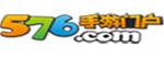 576精品手游网