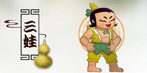 葫芦娃页游三娃的作用是什么?