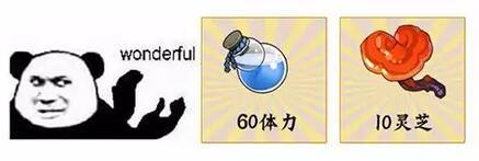 葫芦娃手游王祖蓝福利月