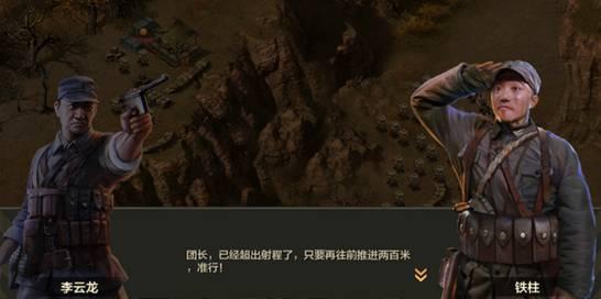 【亮剑】手游深度评测:不管谁在玩亮剑,我三五八团一定帮帮场子