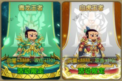 四九游戏《葫芦娃》春节活动更新爆料-王者殿堂