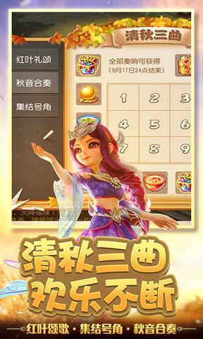 49梦幻西游介绍